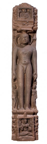Tirthankaras, Furtbereiter
